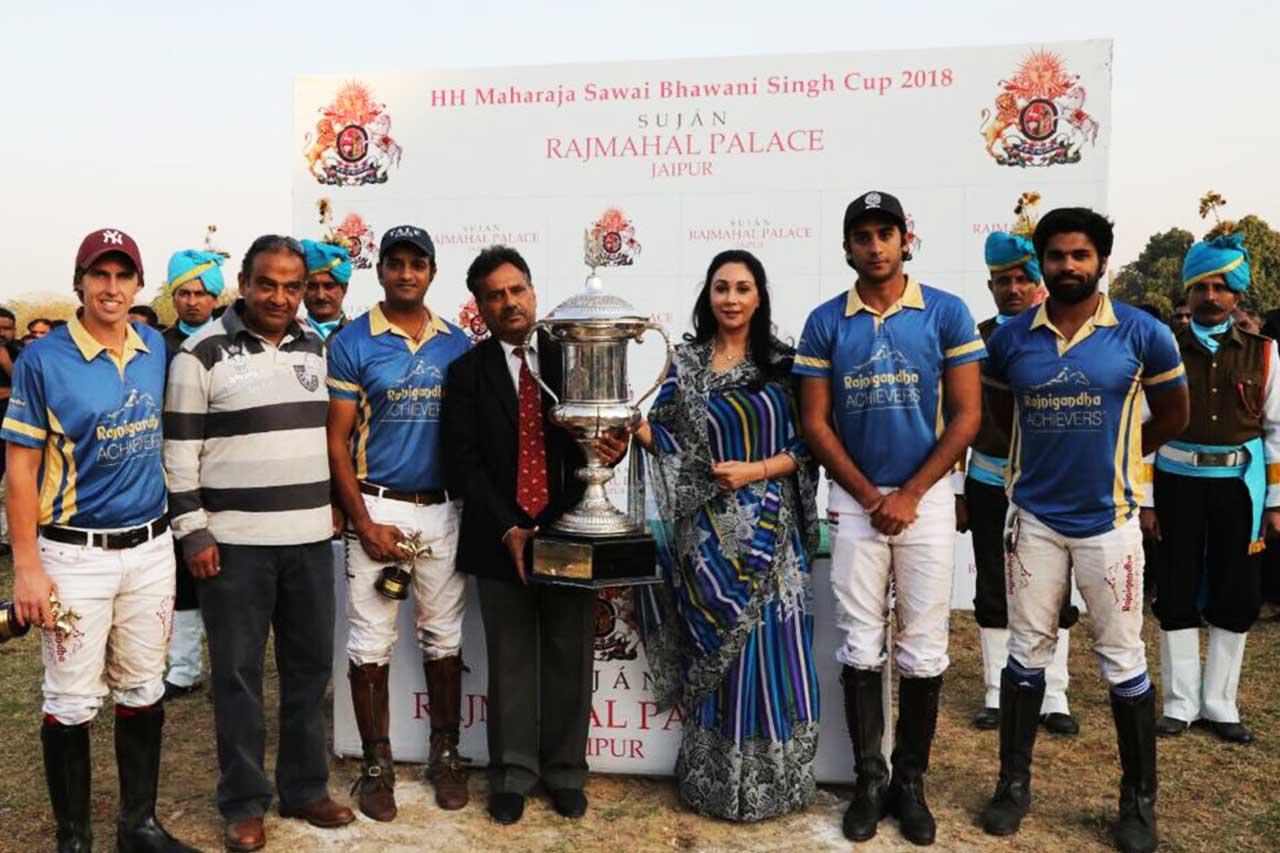 HH Maharaja Sawai Bhawani Singh Cup (Jaipur)