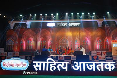 Sahitya Aaj Tak 2019