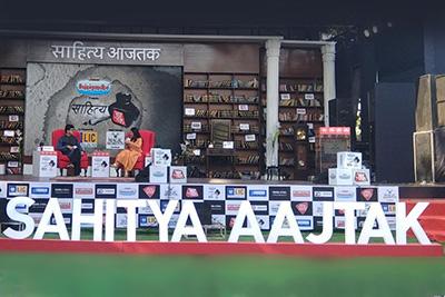 Sahitya Aaj Tak 2018